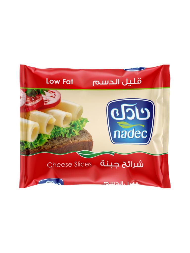 جبنه شرائح قليله الدسم - Low Fat Cheese Slices