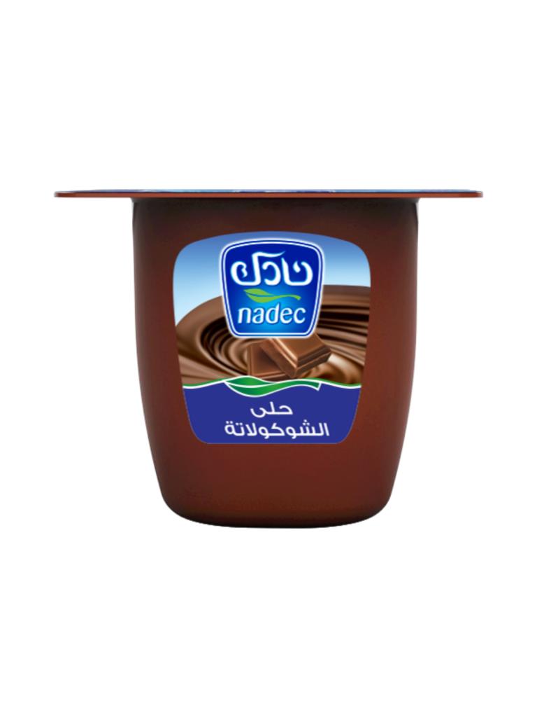 حلى الشوكولاته - Chocolate Dessert